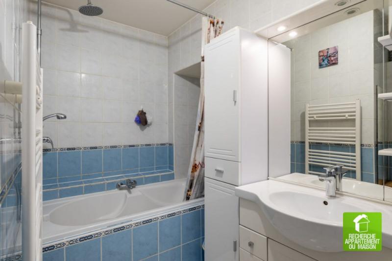 Vente appartement Dagneux 169900€ - Photo 5