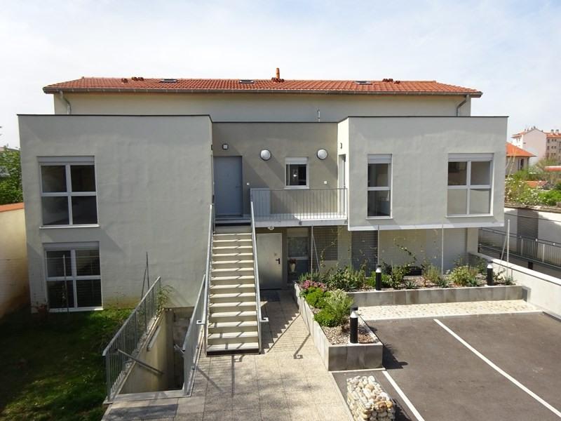 Location appartement Bron 640€ CC - Photo 1