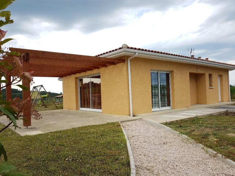 Vente maison / villa Riscle 171000€ - Photo 1