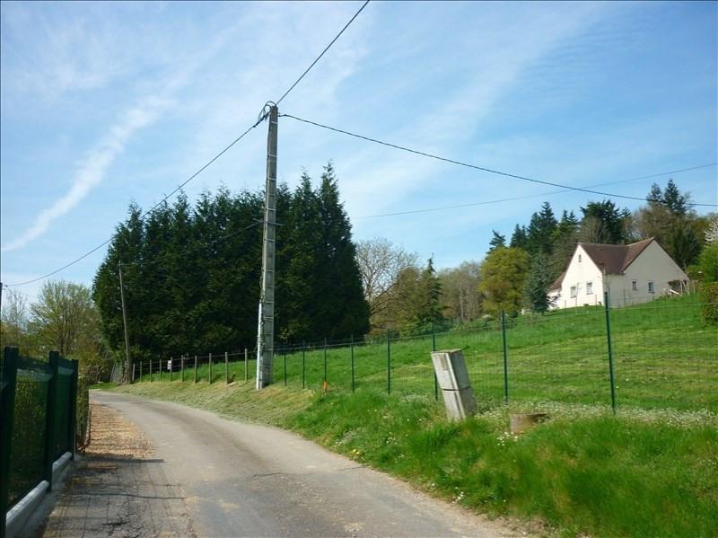 Vente terrain Mortagne au perche 25000€ - Photo 4