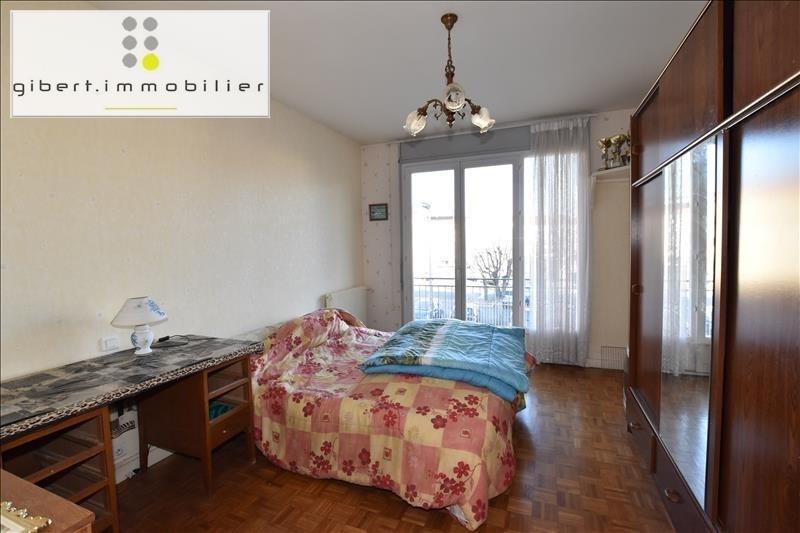 Vente appartement Le puy en velay 83300€ - Photo 5