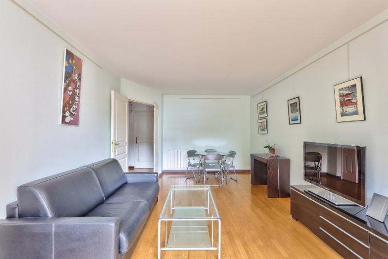 Vente appartement Paris 13ème 548000€ - Photo 2