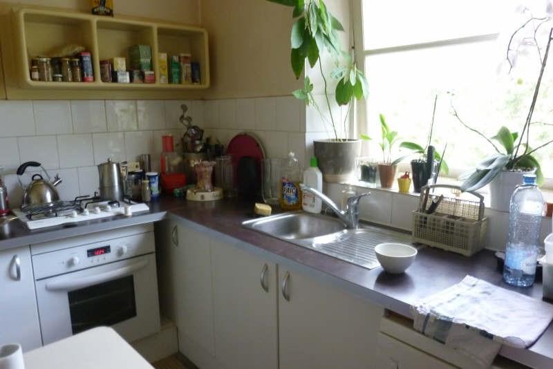 Vente appartement Caen 315000€ - Photo 4