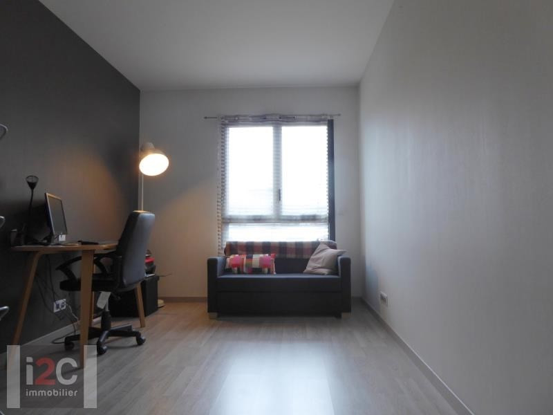 Vente de prestige appartement St genis pouilly 490000€ - Photo 6