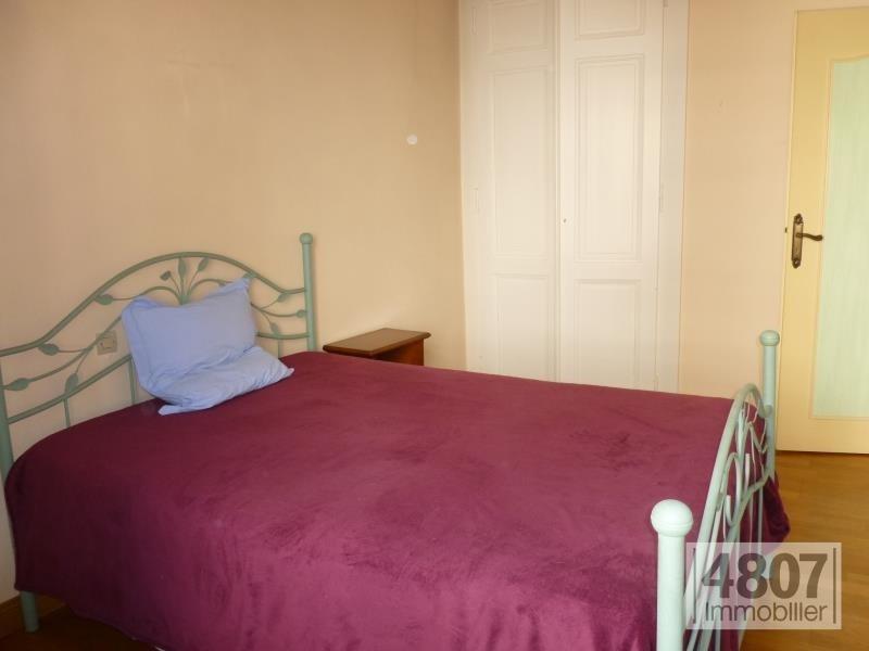 Vente appartement Annemasse 192000€ - Photo 4