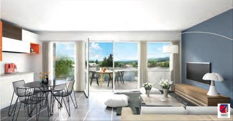 Vente appartement Copponex 330000€ - Photo 1