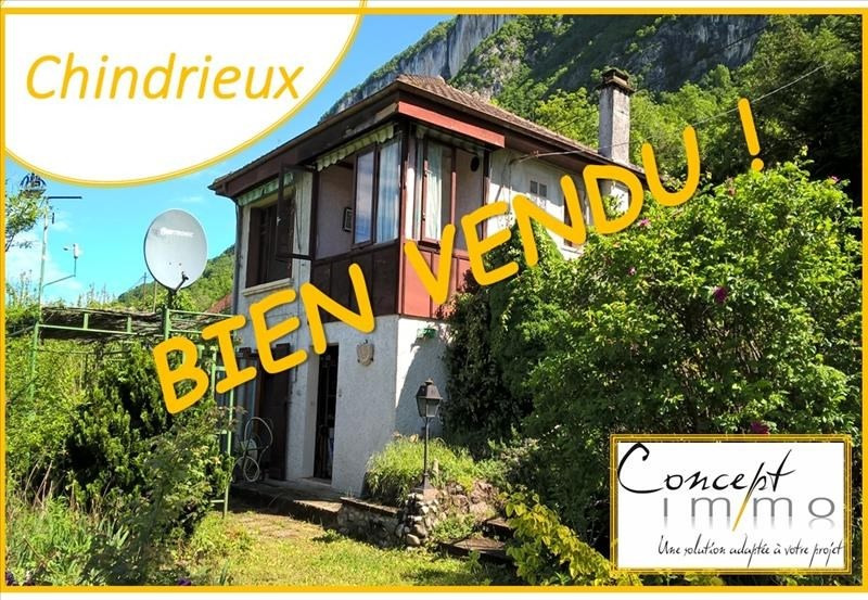 Sale house / villa Chindrieux 140000€ - Picture 1