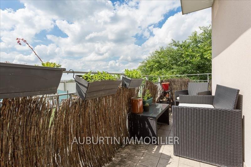 Venta  apartamento Aubervilliers 264000€ - Fotografía 6