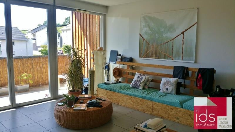 Affitto appartamento St jeoire prieure 680€ CC - Fotografia 1