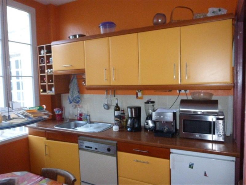 Vente de prestige appartement Rochefort 317000€ - Photo 3