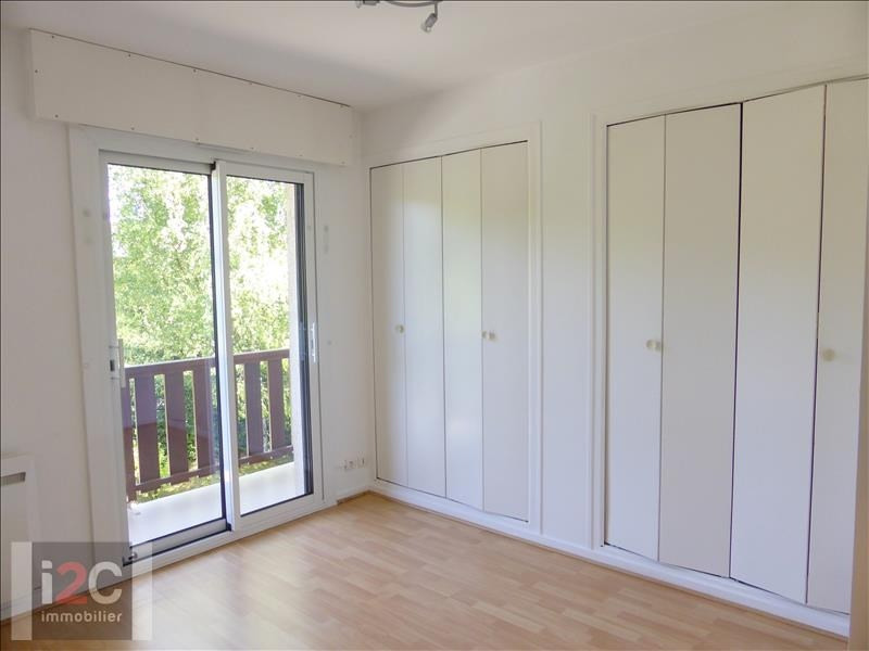 Location appartement Prevessin-moens 1 200€ CC - Photo 5