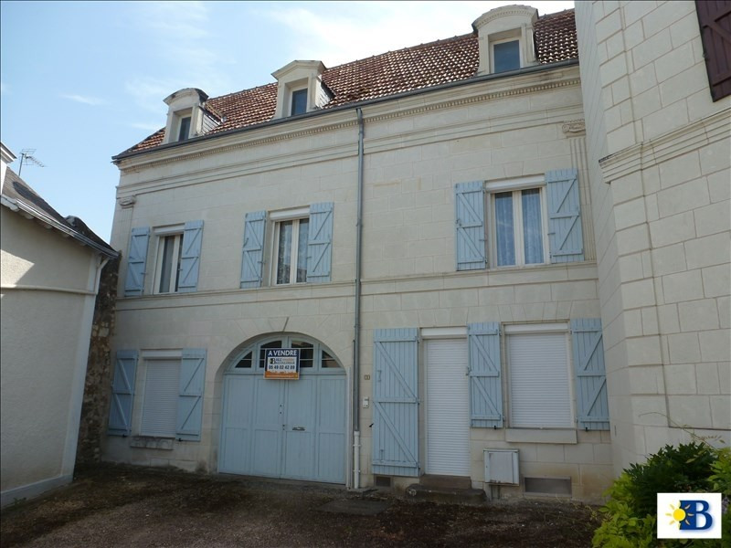 Vente maison / villa Naintre 159 000€ - Photo 1