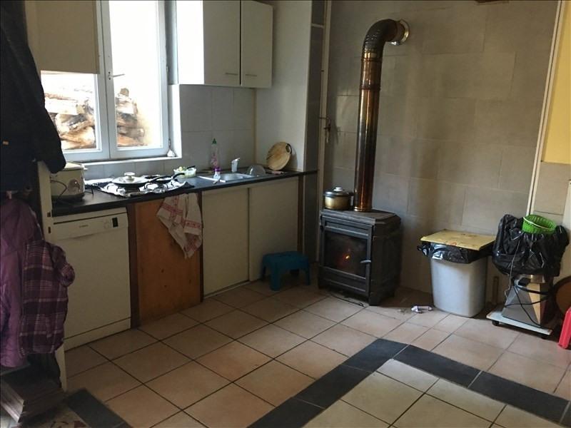 Venta  casa Souvigny 91000€ - Fotografía 3