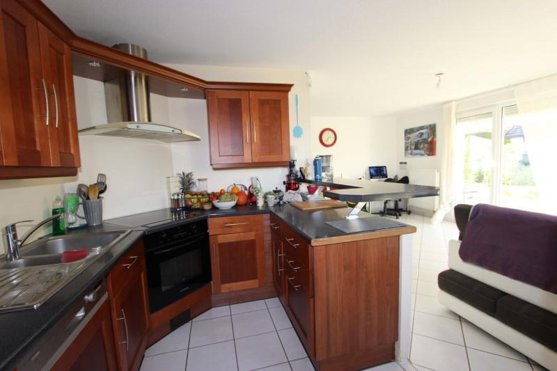 Vente appartement Strasbourg 258640€ - Photo 3