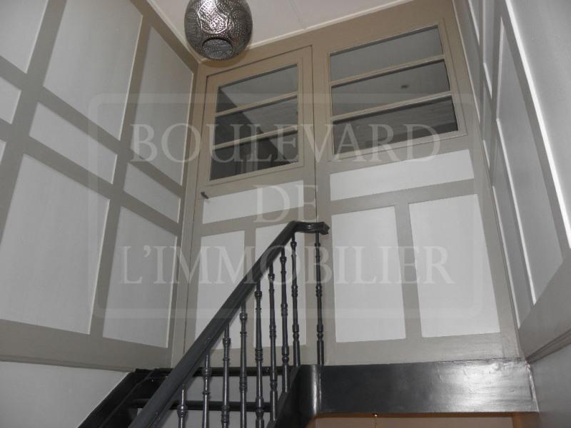 Deluxe sale house / villa Roncq 749000€ - Picture 8
