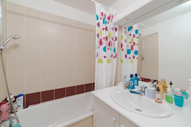 Vente appartement Limoges 92650€ - Photo 7