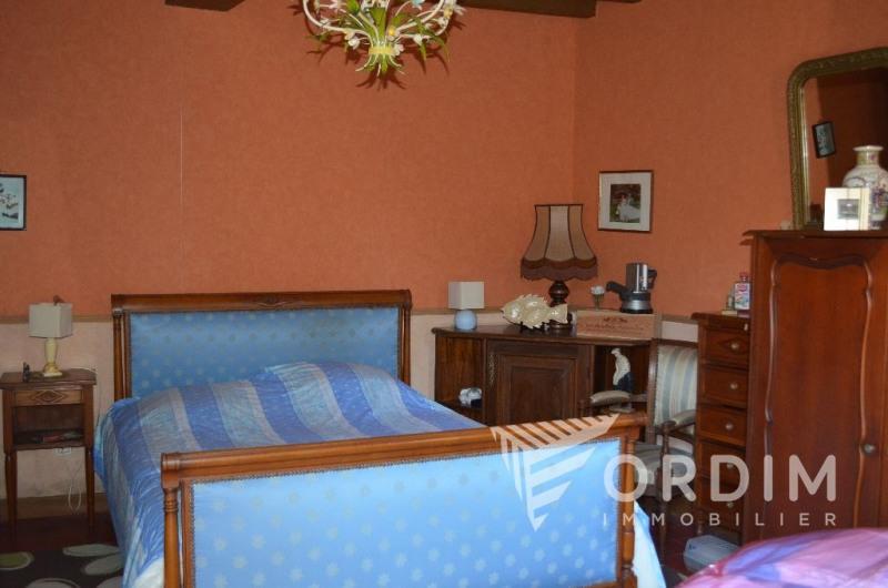 Vente maison / villa Santranges 45000€ - Photo 5