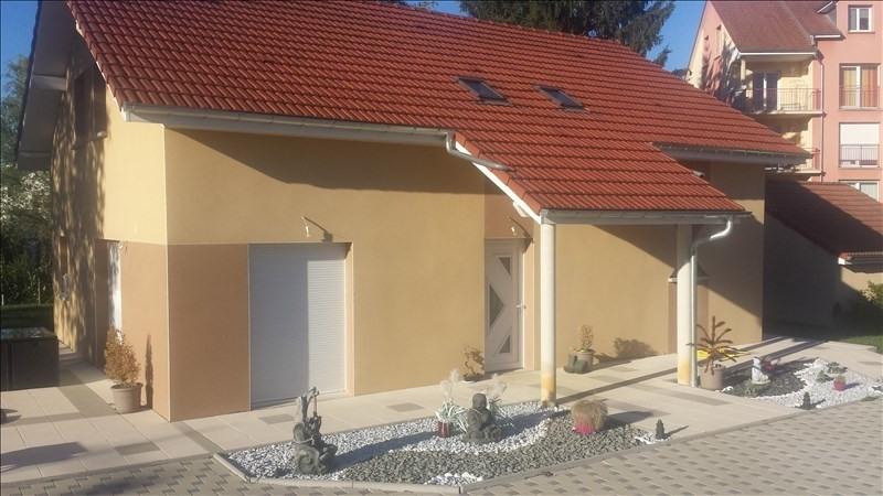 Revenda casa Valentigney 242000€ - Fotografia 2