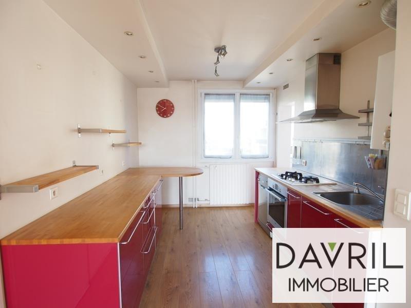 Revenda apartamento Conflans ste honorine 289000€ - Fotografia 2
