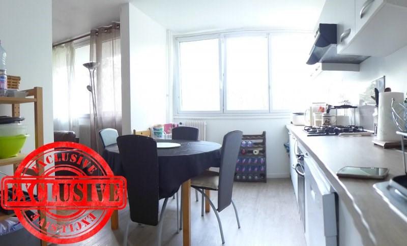 Revenda apartamento Trappes 131000€ - Fotografia 2