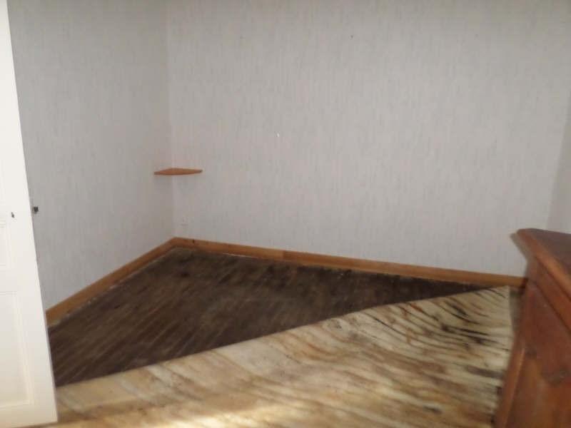 Vente maison / villa Civaux 40000€ - Photo 5