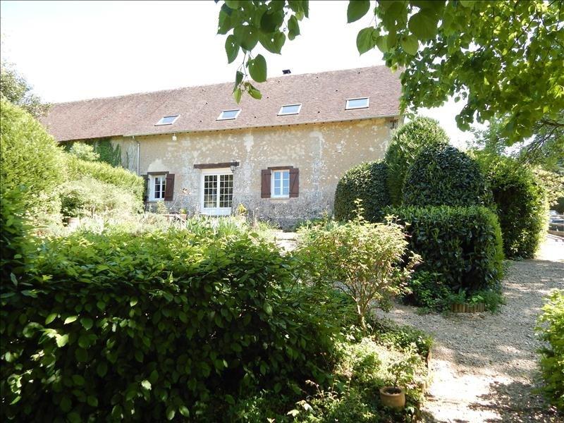 Vente maison / villa Vendome 274000€ - Photo 16