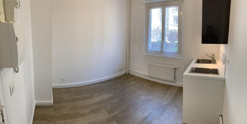 Location appartement Paris 16ème 520€ CC - Photo 1
