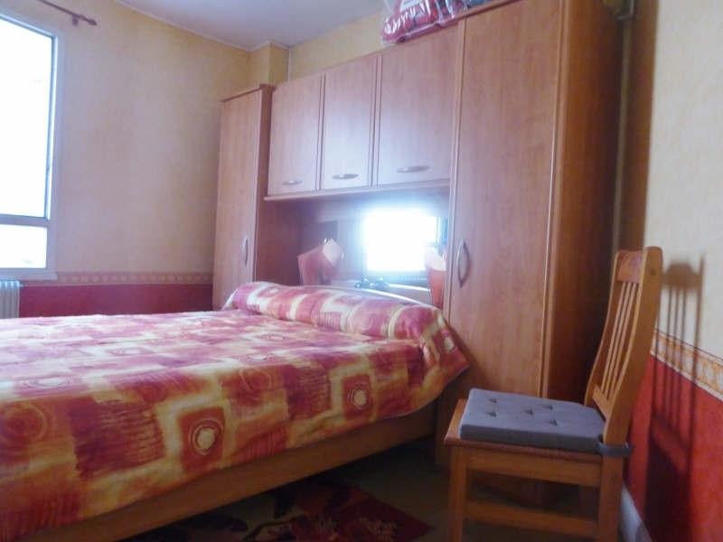Sale apartment Douarnenez 81750€ - Picture 4