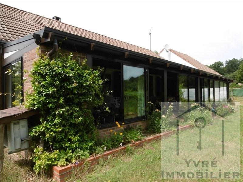 Sale house / villa Yvre l'eveque 239500€ - Picture 6