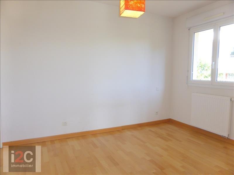 Alquiler  apartamento Chevry 1150€ CC - Fotografía 2