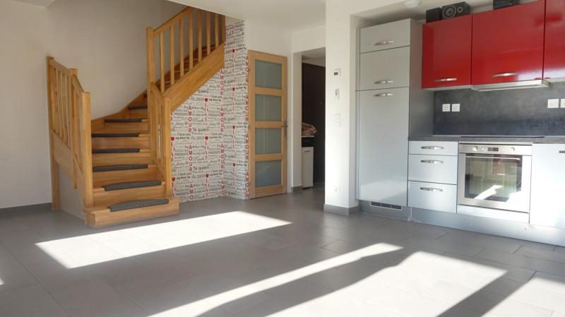 Vente appartement Collonges sur saleve 320000€ - Photo 1