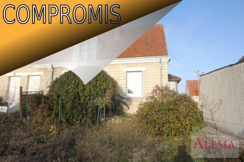 Vente maison / villa Châlons-en-champagne 160000€ - Photo 9
