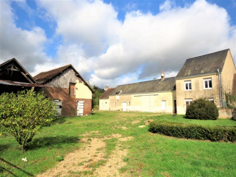 Vente maison / villa Montoire sur le loir 132000€ - Photo 1