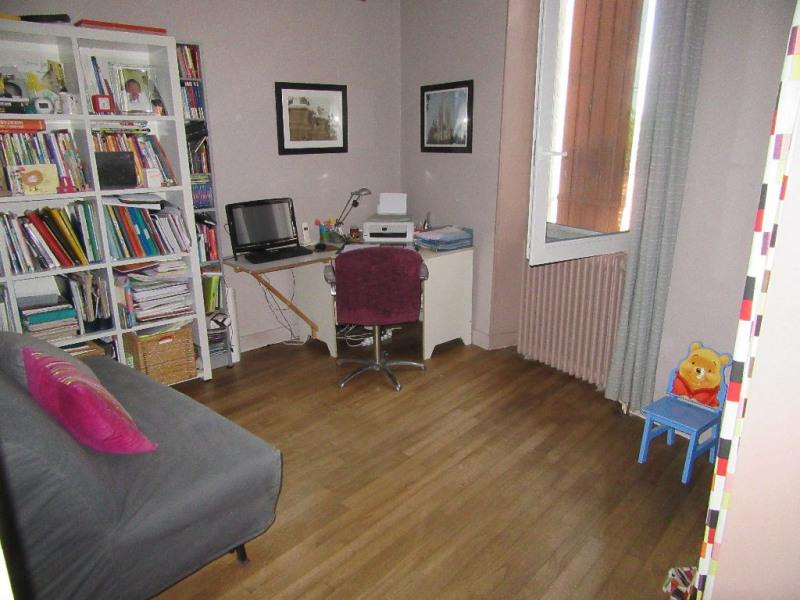 Vente maison / villa Saint astier 127200€ - Photo 6