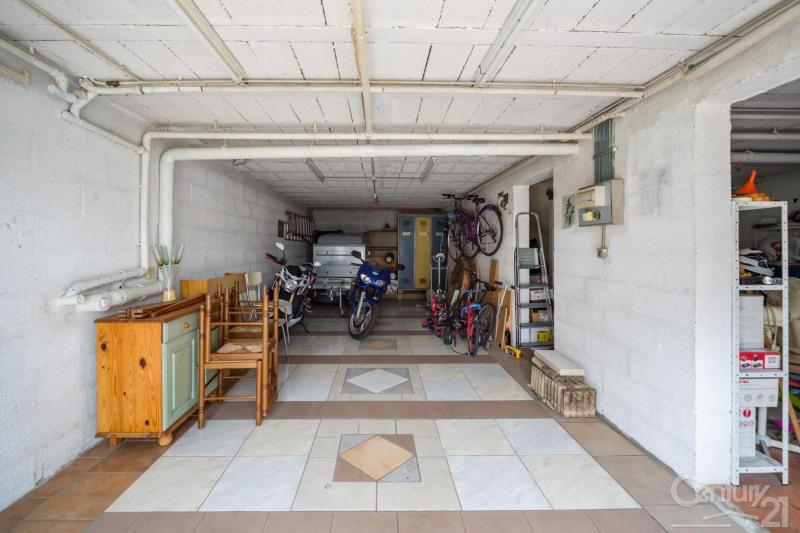 Verkauf haus Cuverville 224000€ - Fotografie 11