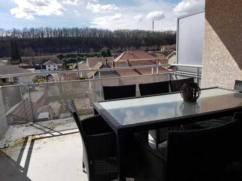 Вложения денег в недвижимости квартирa La tour du pin 110000€ - Фото 4