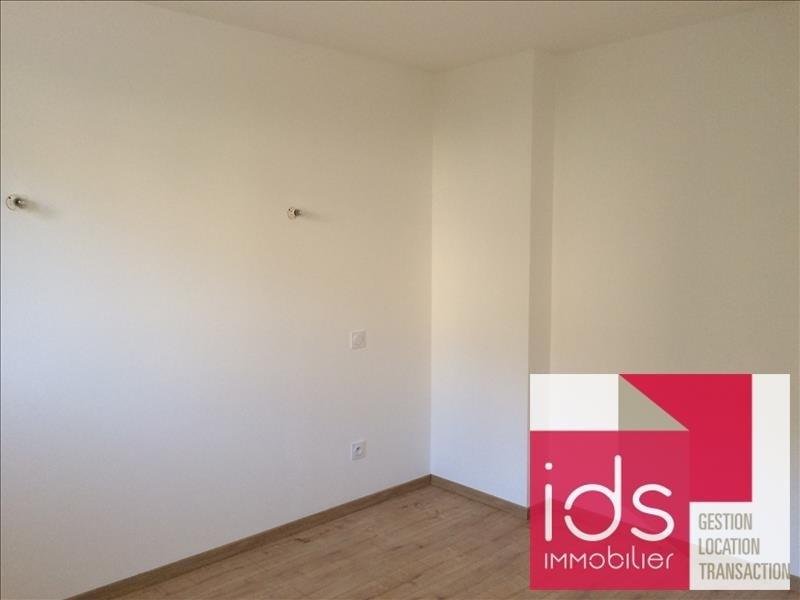 Vente appartement St jeoire prieure 138000€ - Photo 5