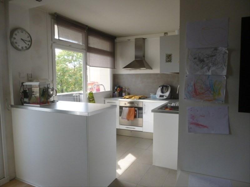 Sale apartment Villeurbanne 185000€ - Picture 1