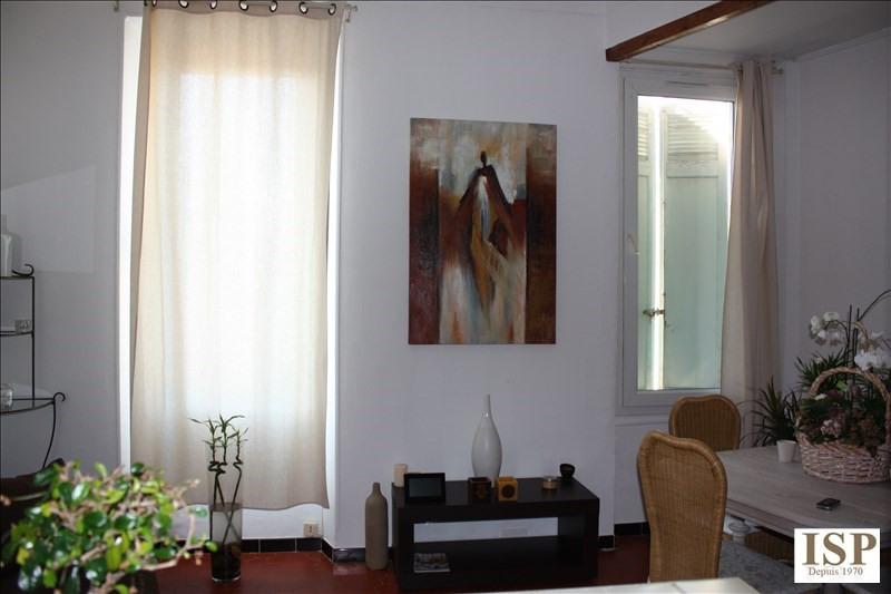 Location appartement Les milles 680€ CC - Photo 10