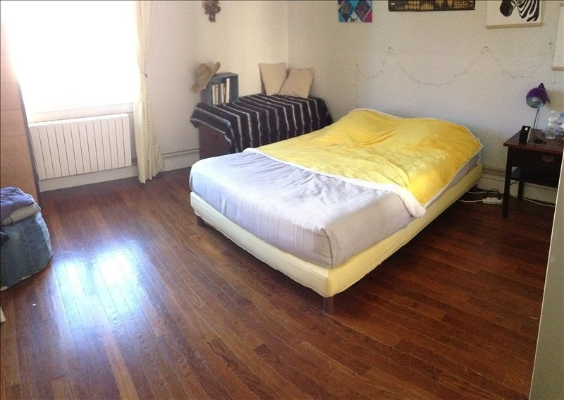 Vente appartement Quincy voisins 226000€ - Photo 5