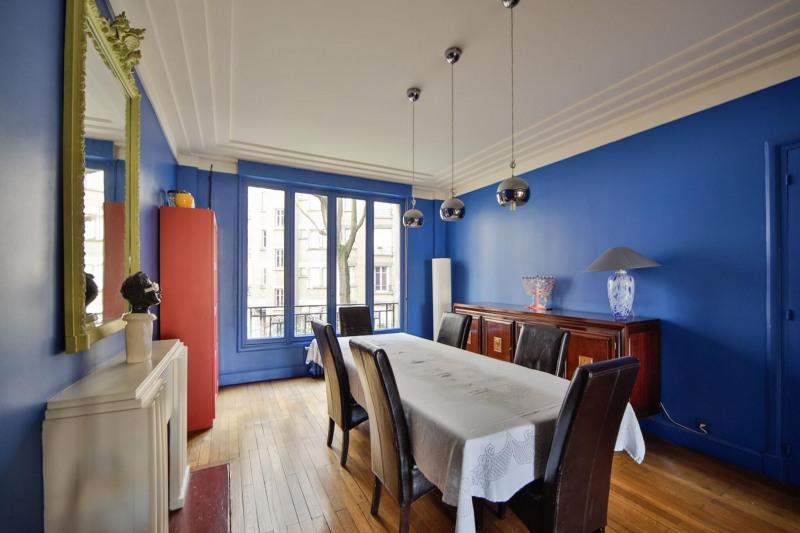 Deluxe sale apartment Paris 17ème 1330000€ - Picture 9