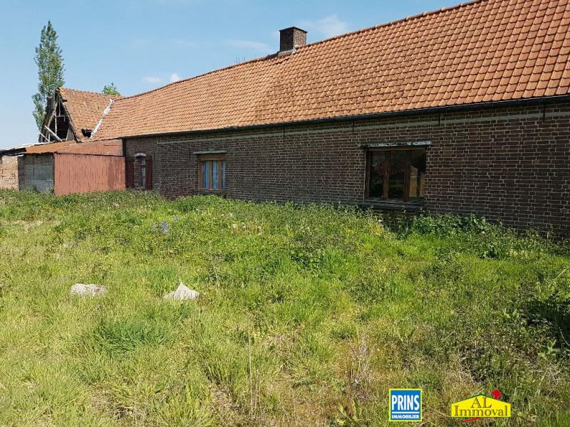 Vente maison / villa Laires 80000€ - Photo 5
