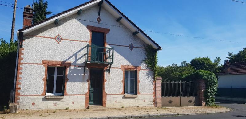 Vente maison / villa Tigy 118800€ - Photo 1
