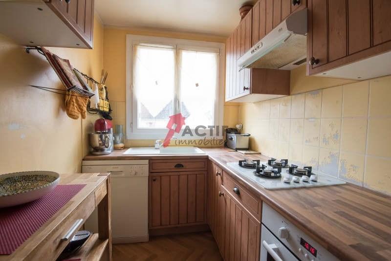Vente appartement Evry 133000€ - Photo 4