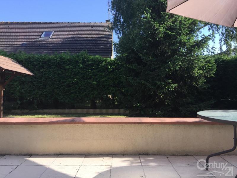 Venta  casa Fleury sur orne 240000€ - Fotografía 8