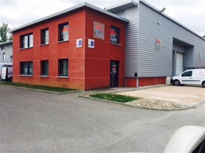 Location bureau Brignais 1120€ HT/HC - Photo 1