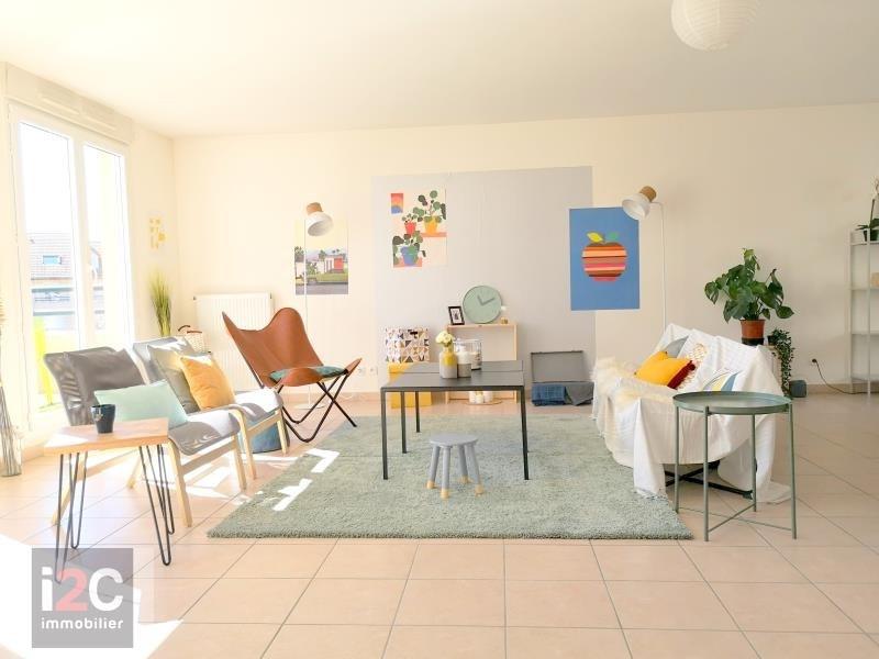 Vendita appartamento Divonne les bains 761000€ - Fotografia 2