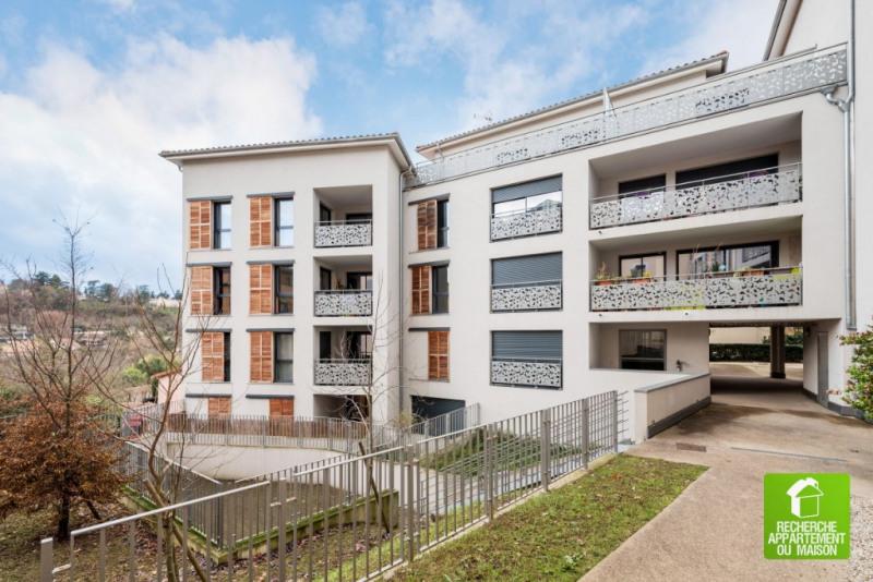 Vente appartement Francheville 186000€ - Photo 3