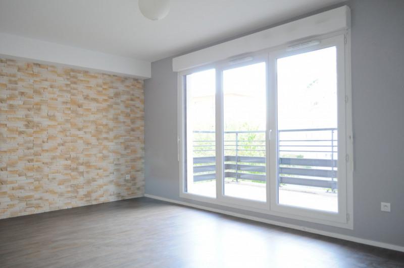 Vente appartement Montfermeil 182000€ - Photo 3