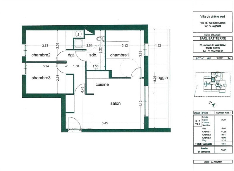 Vente appartement Bagnolet 332400€ - Photo 1
